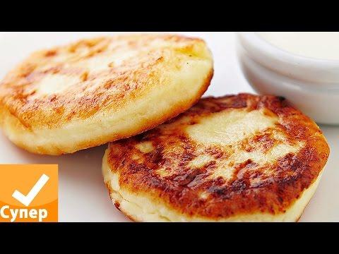 Сырники из творога на сковородке классический рецепт с фото пошагово супер ответ