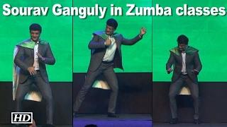 Download Watch Sourav Ganguly Dance: Zumba classes 3Gp Mp4