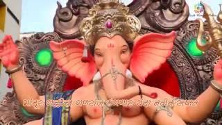 Belgav Ganesh Aagman Sohala 2016 Shri Sarvajanik Ganeshotsav Mandal Bhandur galli