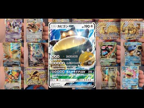 Pokemon News Update: SO MANY LEAKED CARDS, Alolan Snorlax,