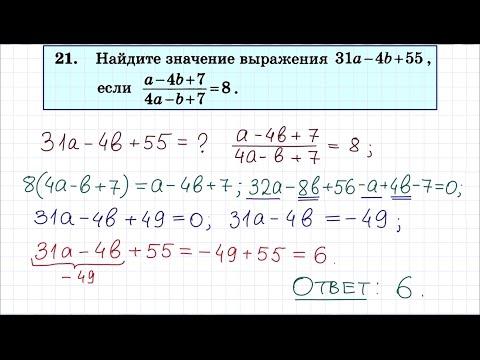 Огэ по математике 2017 задание 8 решения