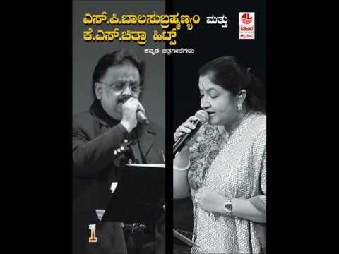 Barede Ninna Hesarannu - S. P. Balasubrahmanyam & K. S. Chithra...