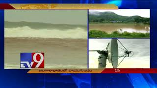 Heavy rains lash Srikakulam district || Rain alert in coastal areas