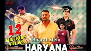 Bharat Mein Haryana | Ajay Hooda | Gagan Haryanvi | Makk V | GLM Production | New Official