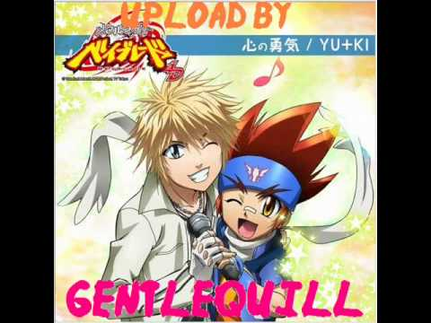 Metal Fight Beyblade 4d (kokoro No Yuki) By Yu+ki Full Version video