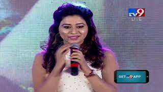 Actress Manali speech @ MLA Audio Launch