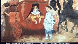 Детский кинозал Диафильм Конёк Горбунок часть 2 сценарий К ЧУКОВСКОГО