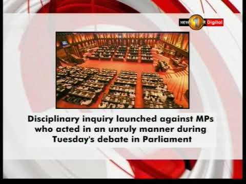 disciplinary inquiry|eng