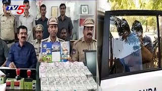 Hawala Money Seized in Yadadri Bhuvanagiri Dist
