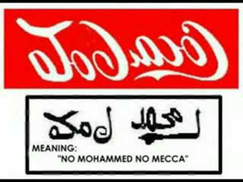 (Illuminati?) Arabic Coca Cola Logo Message