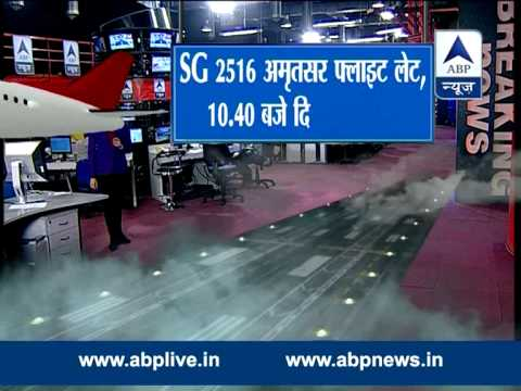 ABP LIVE Weather update l Rain likely on Wednesday in Delhi-NCR