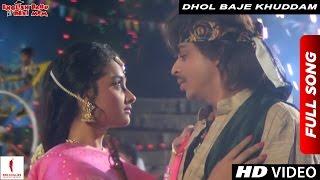 Dhol Baje Khuddam   Full Song   English Babu Desi Mem   Shah Rukh Khan, Sonali Bendre