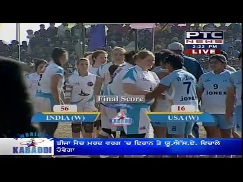 India vs USA | Women's | Day 2 | 5th World Cup Kabaddi Punjab 2014