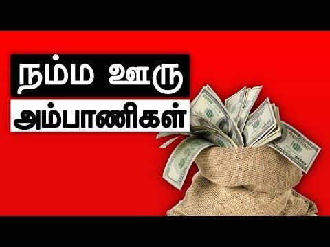 தமிழ்நாட்டின் TOP 5 பணக்காரர்கள் | TOP 5 RICHEST PEOPLE IN TAMILNADU | Galatta info