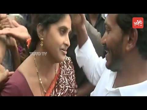 YS Jagan Padayatra Live | Praja Sankalpa Yatra Today | 196th Day | AP Politics | YOYO TV Channel