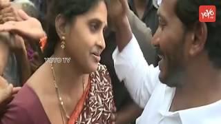 YS Jagan Padayatra Live | Praja Sankalpa Yatra Today | 196th Day | AP Politics