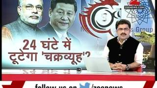 Panel discussion over India's bid for NSG