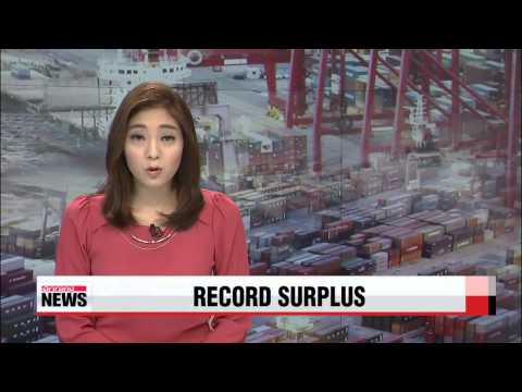 ARIRANG NEWS 16:00 Possible debris from missing AirAsia plane spotted