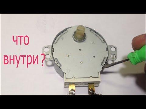 Асинхронный двигатель из микроволновки.Что внутри?