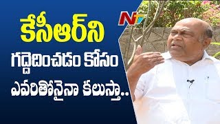 I Will Work With Anyone Who is Against to CM KCR: Nagam Janardhan Reddy || Face to Face