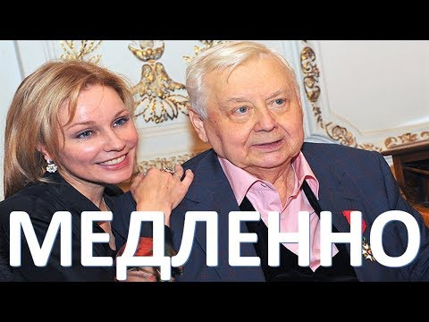 Жена Табакова впервые высказалась оегоздоровье  (02.02.2018)