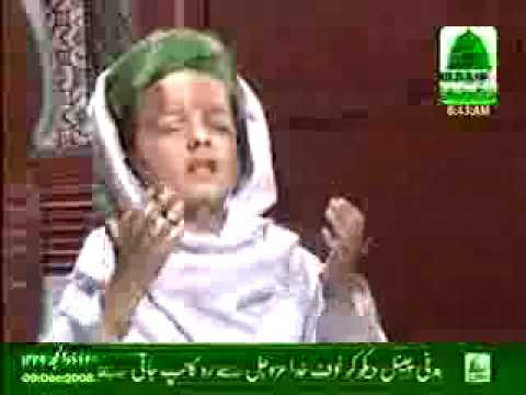 Child Reading - Allah Meray Allah Mujay Hafiz-e-Quraan Bana Day