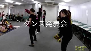 スクーリングダンス発表会