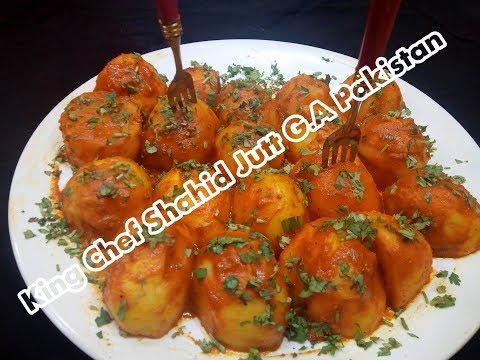 Karachi Hussainabad K Mashoor Kaehiawari Khatte Aloo Ramzan special king chef shahid jutt