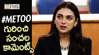 Aditi Rao Hydari Sensational Comments on Me Too Movement Effect on Film Industry