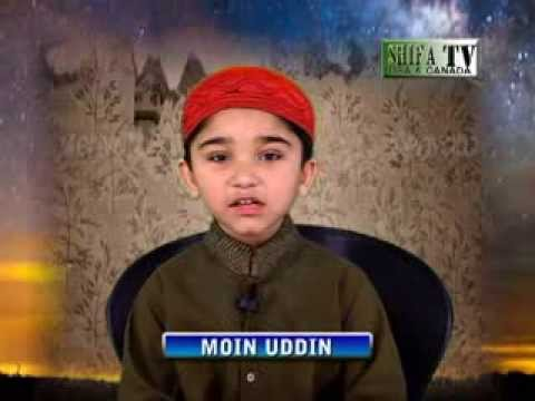 Tera Naam Khwaja Moinuddin By Moinuddin video