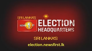 News 1st Election Headquarters   Live 05.08.2020
