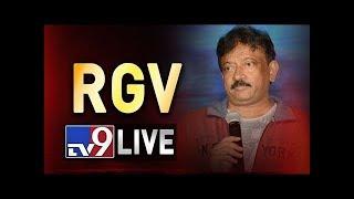 RGV Press Meet LIVE || Lakshmiand#39;s NTR Controversy || Vijayawada