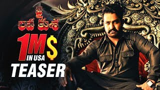 jai lava kusa Million Dollar TEASER | Jr NTR Jai Lava Kusa Latest trailers | Niveda Thomas