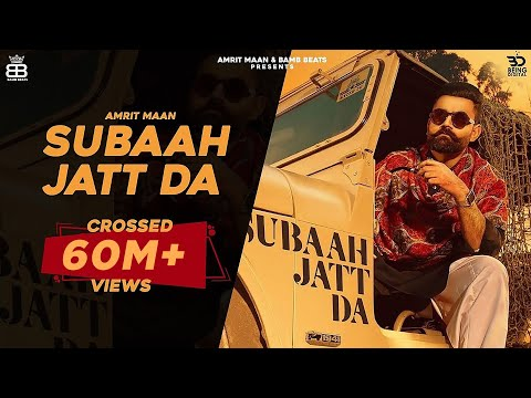Subaah Jatt Da (Official Video) Amrit Maan Ft Gurlej Akhtar | Gur Sidhu | Latest Punjabi Songs 2020