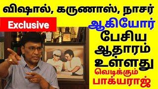 Exclusive | The secret of Kamal Haasan's speech without blinking an eye - K. Bhagyaraj