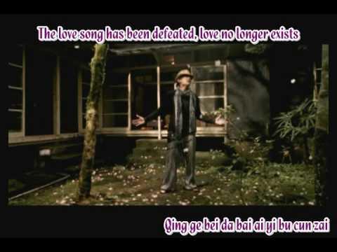 Jay Chou - Hua Hai