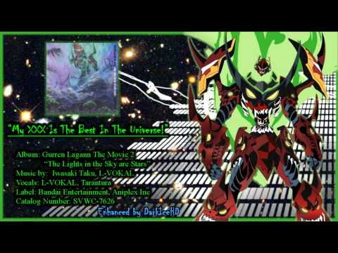 Gurren Lagann The Movie 2 Ost - My Xxx Is The Best In The Universe [enhanced] video