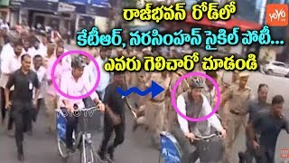 KTR, Governor Narasimhan Metro Cycle Ride at Raj Bhavan Road | Ameerpet to LB Nagar Metro