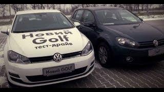 Тест драйв VW Golf 7 (Фольксваген Гольф 7)