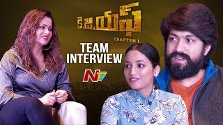 KGF Movie Team Interview By Shilpa Chakravarthy | Rocking Star Yash | Srinidhi | NTV