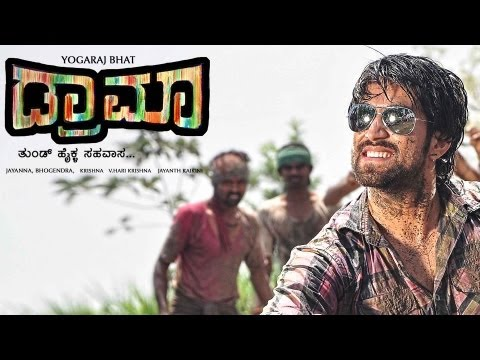 Thunddakilla Sahavasa 'drama' Feat. Yash And Radhika Pandith video