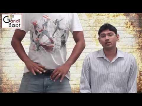 Gandi Baat - Episode 1│dear Pakistan video