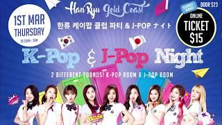 HanRyu Gold Coast & Brisbane K-Pop Night & J-Pop Night School Uniform Party