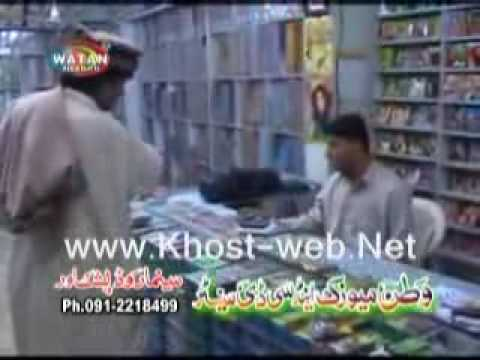 Very nice Pashto song speciaal for musafars people,,,,by: khost-web.net