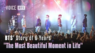 """BTS """"The Most Beautiful Moment in Life"""" The Story of 6 Years (ENG FULL) / SBS / VOICE V"""