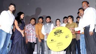 Oru Oorla Rendu Raja Audio Launch Part 1