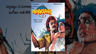 Indradhanasu-Telugu Full Movie