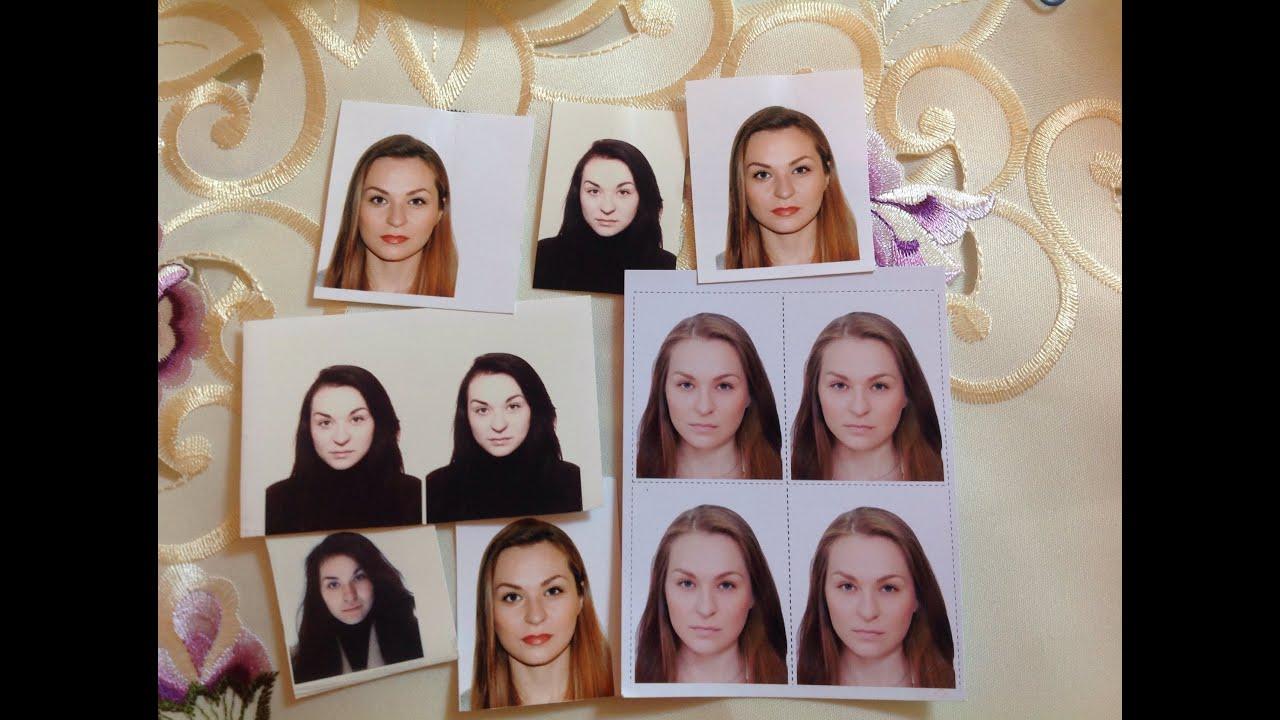Удачное фото на паспорт: секреты и советы Самая любимая! 74