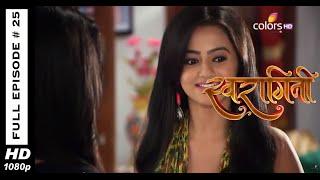 Swaragini - 3rd April 2015 - स्वरागिनी - Full Episode (HD)