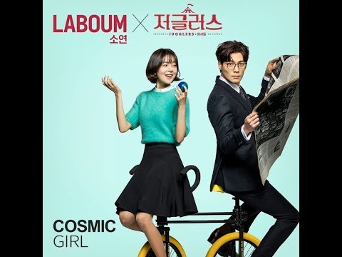 Park So Yeon - Cosmic Girl (OST Jugglers Part 1)